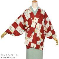 和柄 キッチンコート「エンジ 絣市松に枝垂れ桜」