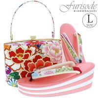 振袖 草履バッグセット「ピンク色 牡丹、吉祥草花」Lサイズ 成人式