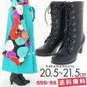 【SALE!1000円OFF】《送料無料》卒業式の袴ブーツ ...