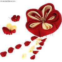 髪飾り 3点セット 振袖用つまみ細工 「赤色×薄クリーム ちりめんのお花」
