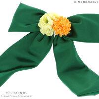 リボン 髪飾り「緑色サテンリボン、お花」お花髪飾り
