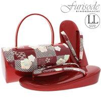 振袖 草履バッグセット「赤色×ボルドー 市松に源氏香、花」LLサイズ