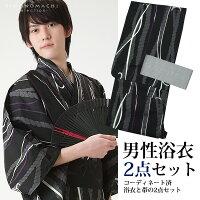 男性 浴衣2点セット「黒綱に唐草」M、L、LL