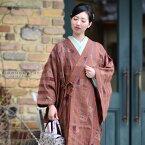 正絹紗 着物衿コート「赤銅色
