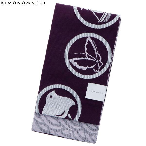 京都きもの町オリジナル 浴衣帯単品「紫色 丸紋」小袋帯 細帯 四寸 日本製 <17浴衣帯15>【メール便不可】