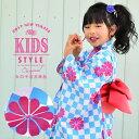 子供 浴衣単品「水色市松」110、120、130、140、1...