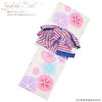 変わり織り 女性浴衣セット「パステルカラー 朝顔」ボヌールセゾン