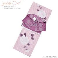 変わり織り 女性浴衣セット「ピンク ストライプにお花」ボヌールセゾン
