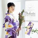 京都きもの町オリジナル 浴衣単品「紫色 カラーの花」S、F、TL、LL お仕立て上がり 女性浴衣 レディース 【メール便不可】