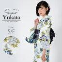 京都きもの町オリジナル 浴衣単品「薄水色に牡丹と菊」S、F、TL、LL お仕立て上がり 女性浴衣 レ