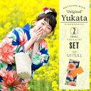 京都きもの町オリジナル 浴衣2点セット「藍色 ひまわり」S、...