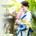 京都きもの町オリジナル 浴衣2点セット「紺色 カラーの花」S...