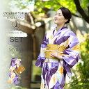 京都きもの町オリジナル 浴衣2点セット「紫色 カラーの花」S...