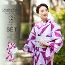 京都きもの町オリジナル 浴衣2点セット「パープル レトロ幾何...