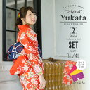 京都きもの町オリジナル 浴衣2点セット「朱赤色 花の丸紋」3L、4L 綿浴衣 大きいサイズ レトロ 【メール便不可】
