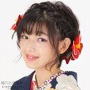 振袖 髪飾り2点セット「赤色 ふっくら椿の髪飾り」お花髪飾り コーム髪飾り 振袖髪飾り フラワーコーム (2277)【メール便不可】
