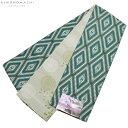 小袋 半幅帯「緑色 ダイヤ」細帯 日本製 半巾帯 小袋帯 <H>【メール便不可】