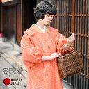 ロング丈 割烹着「オレンジピンク お花」日本製 オシャレ か...