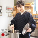 ロング丈 割烹着「濃紺色 七宝」日本製 オシャレ かわいい 綿割烹着 【メール便対応可】