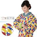 ロング丈 割烹着「マルチカラー クマ」日本製 オシャレ かわいい 綿割烹着 【メール便対応可】