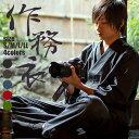 作務衣 (さむえ) 父の日 「黒、茶、青」全3色 サイズ:S...