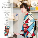 京袋帯、袷 着物セット「赤色 幾何学」L、TL、2L 帯、着物セット kimonomachiオリジ
