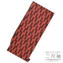 お仕立て上がり 二尺袖単品「赤×黒 矢羽」卒業式、謝恩会に 女性着物 二尺袖 ショート丈 【メール便不可】