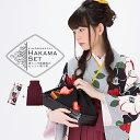 卒業式 袴セット「黒×白 ストライプに椿」袴下帯付き サイズ...