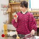 ロング丈 割烹着「ラズベリー 黒猫」日本製 オシャレ かわいい 綿割烹着 【メール便対応可】