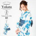 KIMONOMACHI 浴衣セット「ブルー 瓢箪」F(フリー...