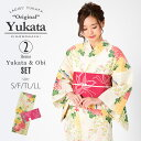 KIMONOMACHI 浴衣セット「クリーム 菊とオウム」S...