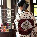 京袋帯 単品 数量限定 オリジナル 「着物福袋から飛び出した...