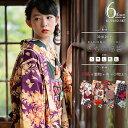洗える着物 きもの福袋6点セット 袷着物+京袋帯+羽織+好き...