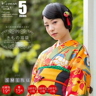 Kimono hukubukuro bargain sale 5 items set , awase kimono+Kyohukuro obi + selectable accessory 3 items