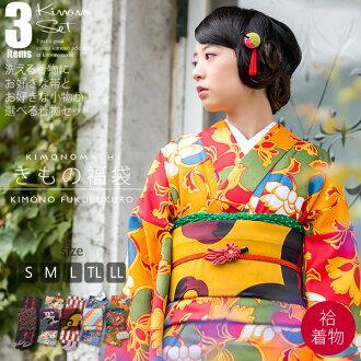 Kimono with accessories , 3 items set , Awase  kimono +Kyo fukuro obi  +accessory , Lady's washable kimono , kimono set