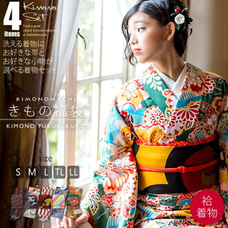 Kimono with acessories , 4 items set , Awase  kimono +Kyo fukuro obi  +accessory 2 , Lady's washable kimono , kimono set