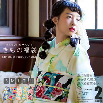 KImono fukubukuro 2 items set , kimono+belt , size : S/M/L/TL/LL