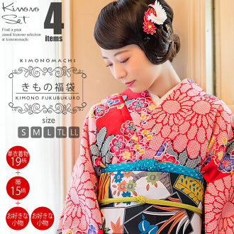 kimono special bargain bags unlined kimono +kyohukuro obi+ choosable accessories 2 items  size S/M/L/TL/LL ladies kimono washable kimono set code03