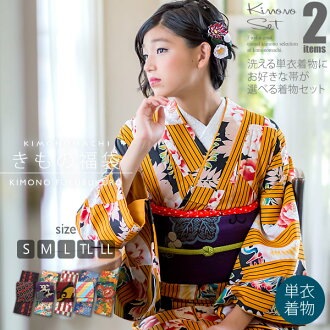 Kimono with accessories , 2 items set , Hitoe  kimono +Kyo fukuro obi , Lady's washable kimono , kimono set