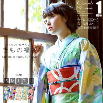 2015 -2016Kimono single item, size S/M/L/TL/LL ladies kimono washable kimono