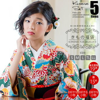 kimono special bargain bags unlined kimono +kyohukuro obi+ choosable accessories size S/M/L/TL/LL ladies kimono washable kimono set code03