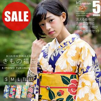 Kimono special bargain bags awase kimono+kyohukuro belt+choosable accessories 3 items size S/M/L/TL/LL ladies kimono washable kimono set codde03