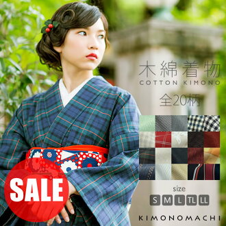 Cotton kimono kimono original 18 different design Size: S/M/L/TL/LL(2L)
