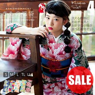 Kimono bags lined kimono +washable Fukuro + favorite accessory 2 point size S/M/L/TL/LL ladies kimono kimono set code03 05P12Oct14