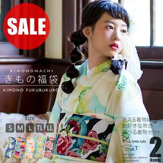 Kimono bargain sale bags , kimono + belt , S / M / L / LL ladies kimono set