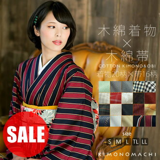 Cotton kimono and nagoya obi belt 2 item set <R>