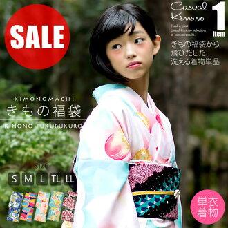 kimono from kimono special bargain bags Size S/M/L/TL/LL ladies kimono washable kimono set code03