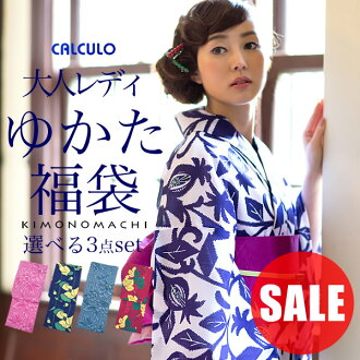 욕의 3 점 세트 2015 년 신작 여성용 유카 타 복 주머니 평점 무늬 kimonomachi 오리지널 고 기능 폴리에스터 CALCULO 성인 유카 타 + 밴드 + 소품 하나를 선택할 수 있는 여성 유카 타 세트 크기 풍부한 S/F/TL/LL