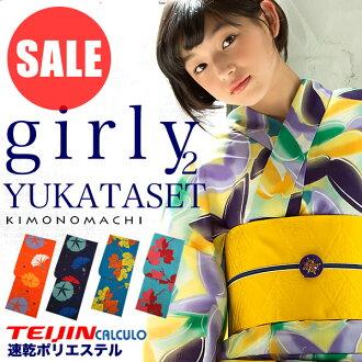 yukata 2 items set 2015 new ladies yukata hukubukuro all 12 patterns kimono machi original height performance polyester CALCULO cute yukata and belt selectable yukata set size S/F/TL/LL