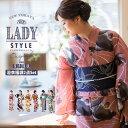 「LADY STYLE」浴衣 セット レディース 女性 レトロ 古典柄 大正ロマン 大人柄 薔薇